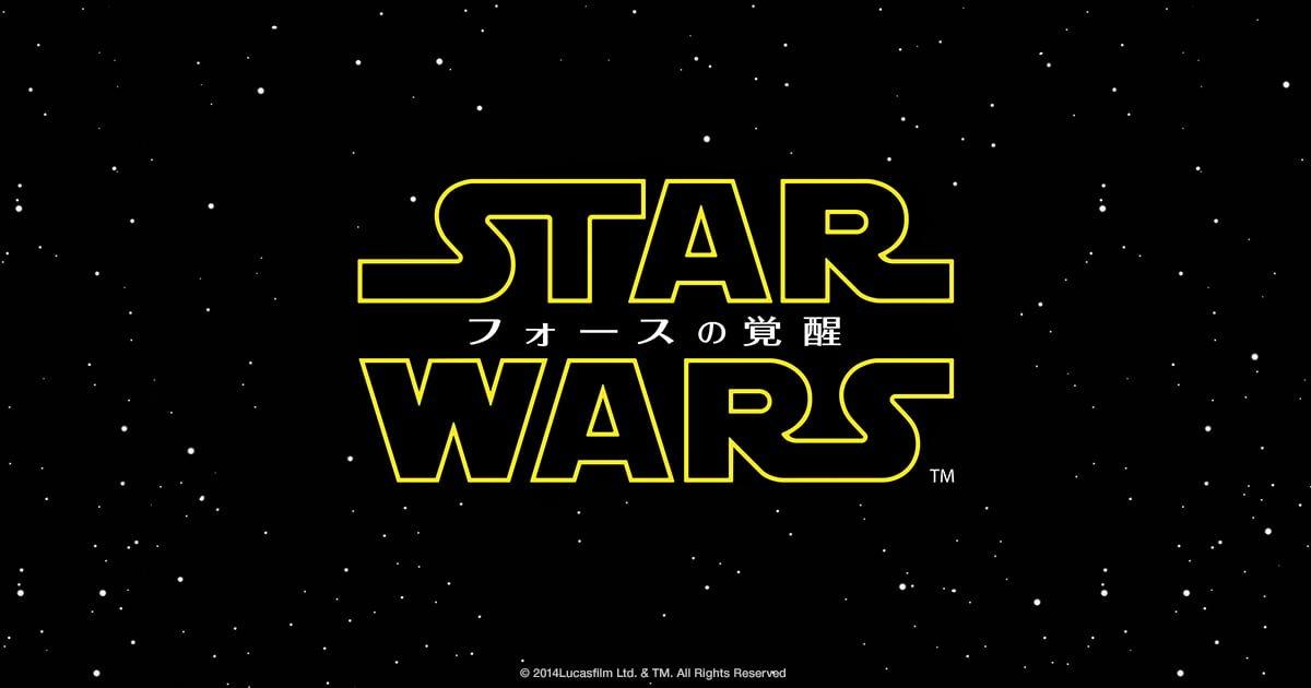 ogp_starwars_tfa_01