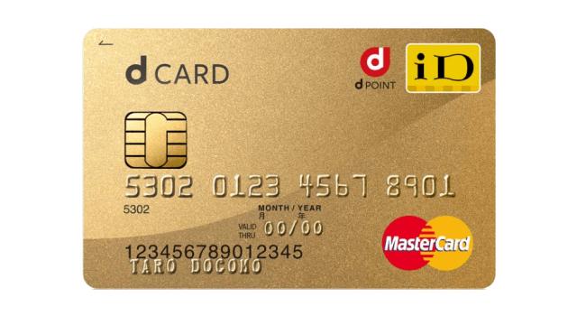 d-card-gold