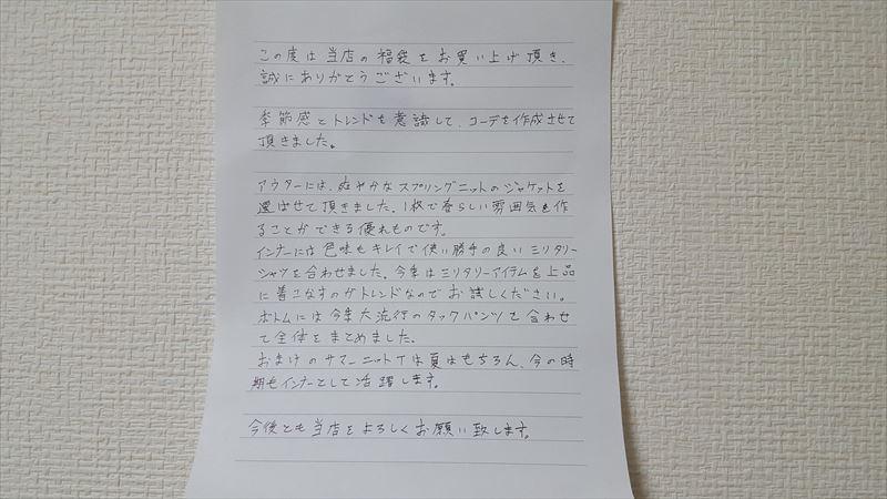 20160410_203455_R