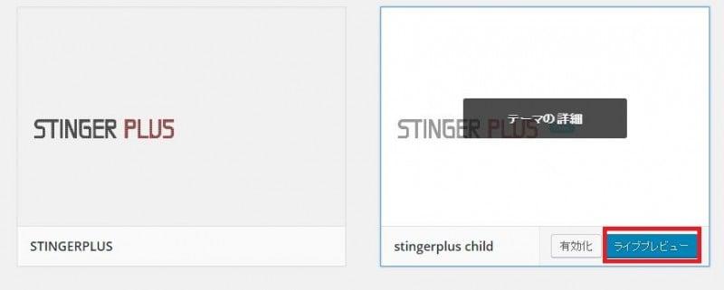 stingerp9
