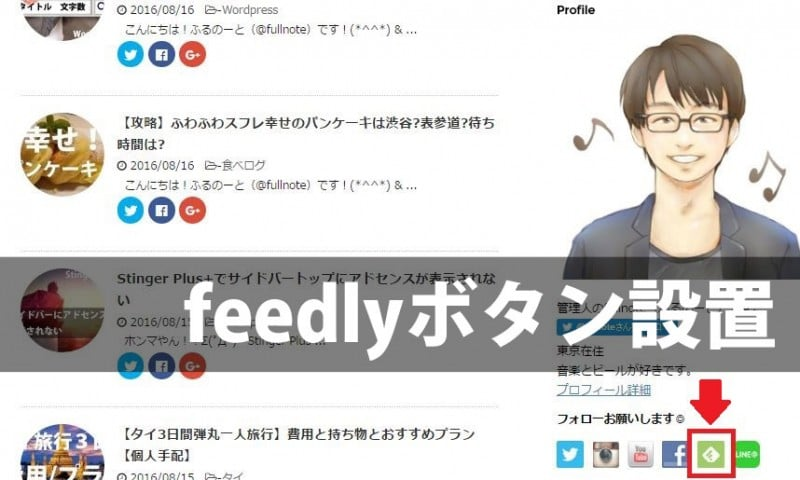 feedly-ooops2