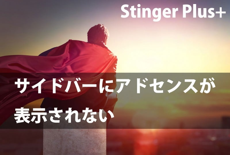 shutterstock_374136655-1
