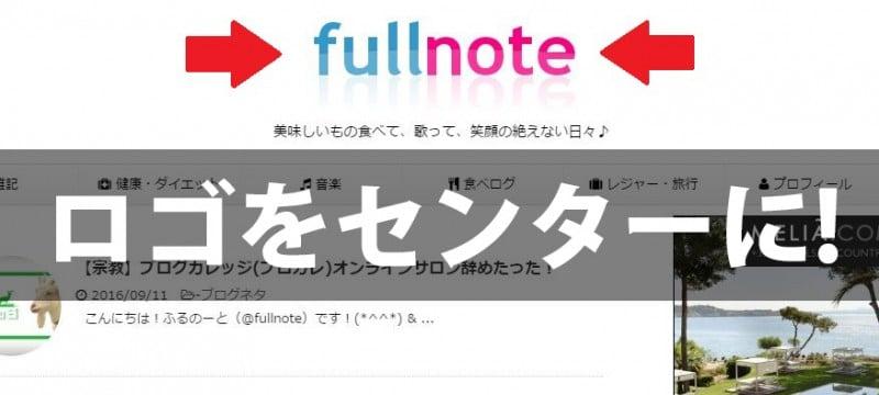 blog-center4