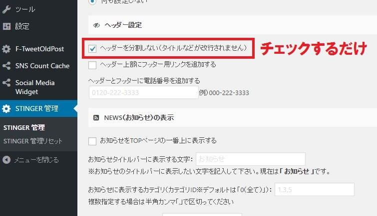 blog-center5