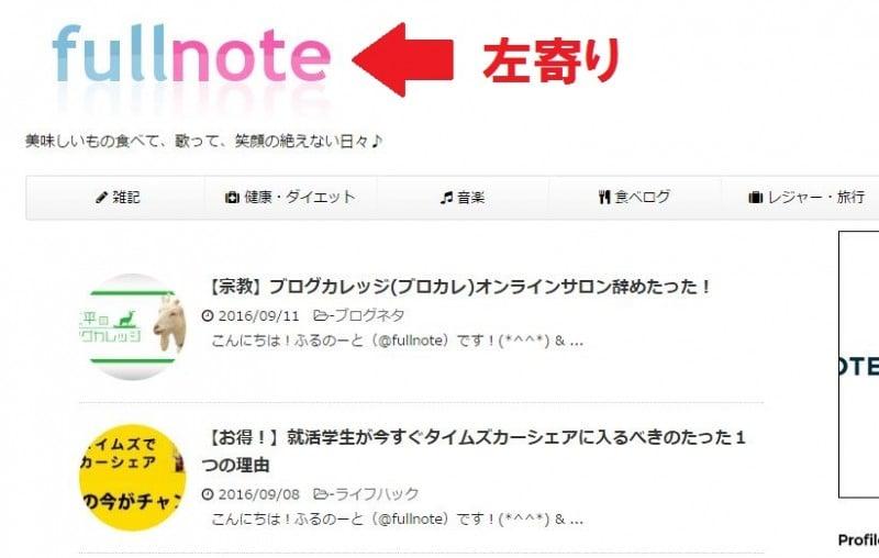 blog-center6