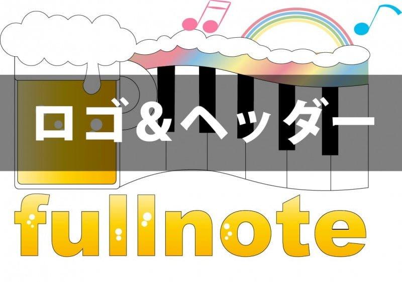 fullnote15