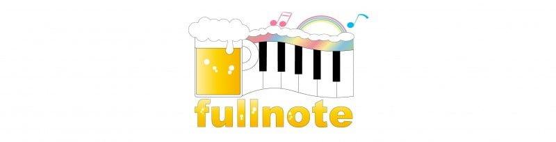 fullnote/ふるのーと/フルノートのブログ